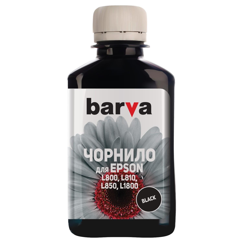 ЧЕРНИЛА EPSON L800/L810/L850/L1800 T6731 BLACK 180 г L800-409 BARVA