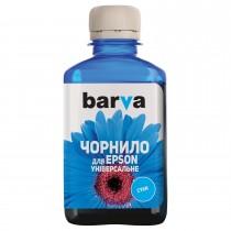 ЧЕРНИЛА Универсальные EPSON №1 CYAN 180 г EU1-452 BARVA