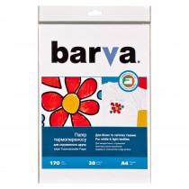 ТЕРМОТРАНСФЕРНИЙ ПАПІР для білих тканин А4 20 арк IP-T200-074 BARVA
