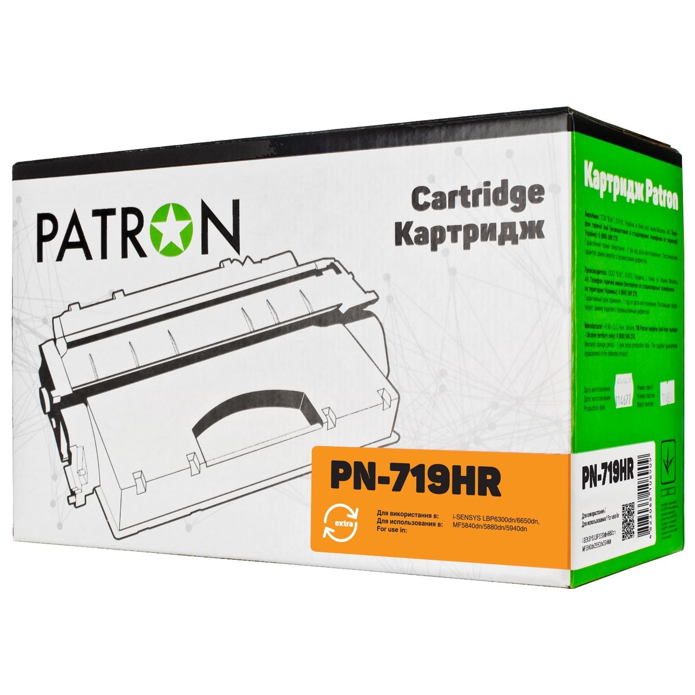 КАРТРИДЖ CANON 719H (PN-719HR) PATRON Extra