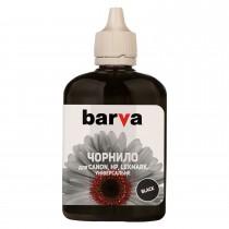 ЧОРНИЛО Універсальне CANON/HP/Lexmark №4 BLACK 90 г CU4-471 BARVA