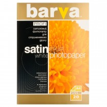ФОТОПАПІР BARVA PROFI Білий Сатин 255 г/м2 А4 20 арк (IP-V255-028)