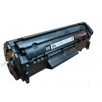 Заправка картриджа HP LaserJet-P1000ser / P1002 / P1003 / P1004 / P1005 / P1006 / P1007 / P1008 / P1009 ( CB435A)