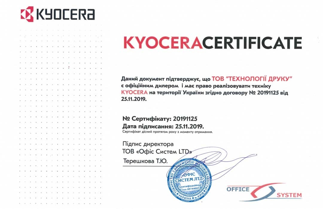 Easy-service официальный дилер Kyocera